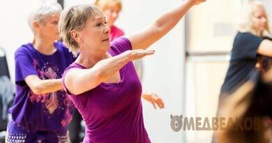 Онлайн-занятия по танцевальной гимнастике