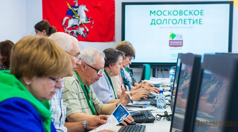 Театротерапия для пенсионеров в Медведково