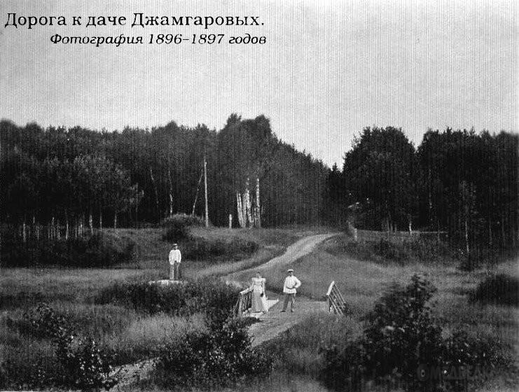 1896, Джамгаровский пруд