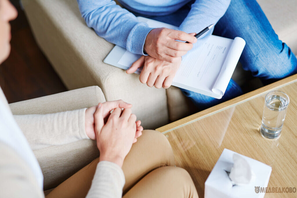 Бесплатные консультации от психологов в Медведково
