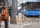 В Медведково отменили автобус №172